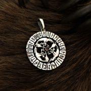 Волки вруническом круге-оберег, серебро, амулет