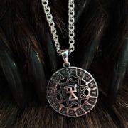 Чертог Девы — серебряный кулон