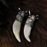 Волка клыки от охотников, Логово волка